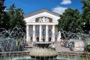 Драматический театр в Калуге
