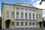 Калужский областной художественный музей - музей изобразительных искусств в Калуге