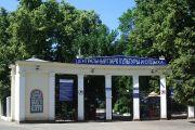 Центральный городской парк культуры и отдыха Калуги